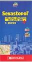 Sevastopol-Sebastopol-and-Balaklava_9789666315574
