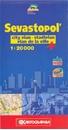 Sevastopol / Sebastopol - Balaklava Kartografija Street Plan