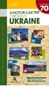 A-Motor-Car-Trip-through-Ukraine_9789668137594