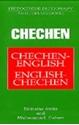 Chechen-Dictionary-Phrasebook_9780700706600