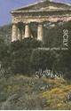 Sicily-Through-Writers-Eyes_9780907871941