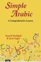 Simple-Arabic_9780863563423