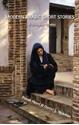 Modern-Arabic-Short-Stories_9780863564369