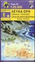 Crete-White-MountainsLefka-Ori-Sfakia-Pahnes-25K-Anavasi-Map_9789609412193