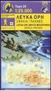 White Mountains / Lefka Ori - Sfakia - Pahnes Anavasi 11.11/11.12