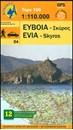Evia / Euboea - Skyros Anavasi 04