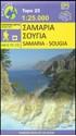 Samaria-Sougia-Paliochora-Anavasi-1113_9789608195851
