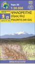 Psiloritis - Mt Ida Anavasi 11.14