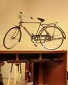 Decorative-Mens-Bicycle-Large_9786000505875
