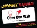 Japanese-Slanguage_9781423607489