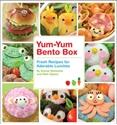 Yum-Yum-Bento-Box_9781594744471