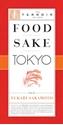 Food-Sake-Tokyo_9781892145741