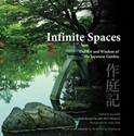 Infinite-Spaces_9781903385128