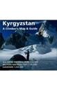 Kyrgyzstan Climbers Map