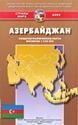 Azerbaidjan_9785851202353