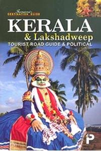 Kerala & Lakshadweep Map-Guide