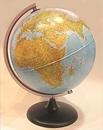 The Hamburg Globe