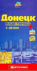Donetsk (Cyrillic edition)