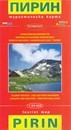 Pirin Mountains Domino