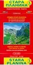 Stara Planina Central: Zlatitsa to Kalofer Domino Map