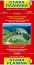 Stara Planina Central: Uzana to Vratnik Domino Map