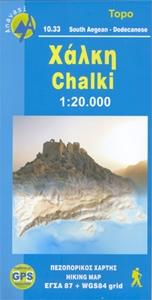 Chalki Anavasi 10.33