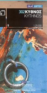 Kythnos Terrain Editions 302