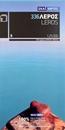 Leros Terrain Editions 336