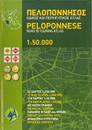 Peloponnese Anavasi Road Atlas