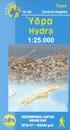 Hydra Anavasi 10.40