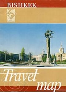 Bishkek Street Plan