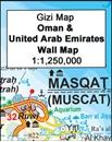 Oman and United Arab Emirates Wall Map