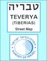 Tiberias-Teverya_XL00000146794