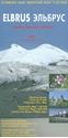 Elbrus_9783952329436