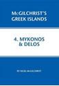 Mykonos-and-Delos_9781907859038