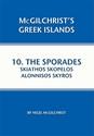 Sporades-Skiathos-Skopelos-Alonnisos-Skyros_9781907859076