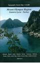Mount-Olympos-Region-in-Lycia_9781906449209