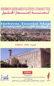 Hebron Tourist Map