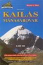 Kailas - Manasarovar