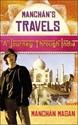 Manchans-Travels_9780863223686