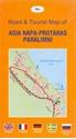 Agia-Napa-Protaras-Paralimni-Pocket-Map_9789963566938