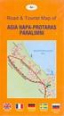 Agia Napa, Protaras, Paralimni Pocket Map