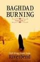 Baghdad-Burning-Vol-2_9780714531335