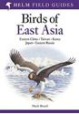 Birds-of-East-Asia_9780713670400