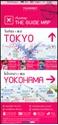 Tokyo-Yokohama_9786167547411
