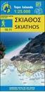 Skiathos Anavasi 10.11