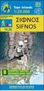 Sifnos Anavasi 10.26