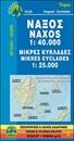Naxos & Small Cyclades Anavasi 10.28