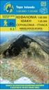 Cephalonia / Kefalonia - Ithaca Anavasi 9.3