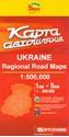 Ukraine-West_9786176708995
